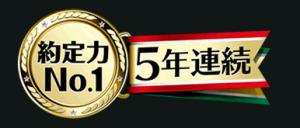 manepa-yakujou