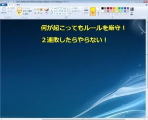 スクリーンショット_031014_064111_PM