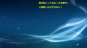 スクリーンショット_031014_064533_PM