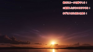 beach-sunset-wallpaper-1920x1080-1008171_031014_062404_PM